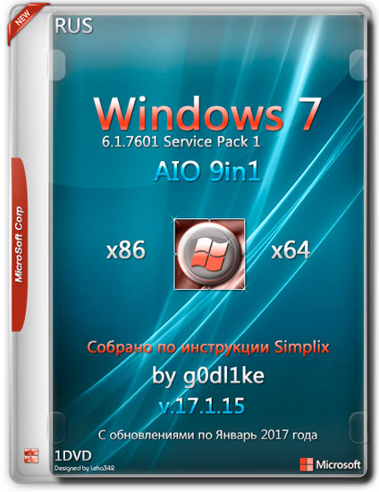 Windows 7 SP1 x86/x64 AIO 9in1 by g0dl1ke v.17.1.15 (RUS/2017)