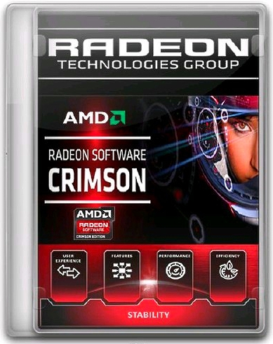 AMD Radeon Software Crimson ReLive Edition 17.2.1 WHQL (x86/x64)
