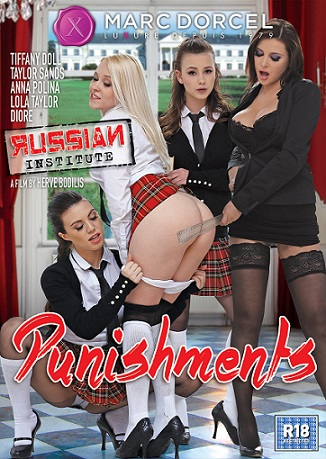 Русский Институт 21: Наказания / Russian Institute: Lesson 21 - Punishments (2015) WEB-DL
