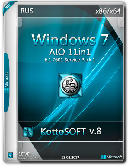 Windows 7 SP1 x86/x64 AIO 11in1 KottoSOFT v.8 (RUS/2017)