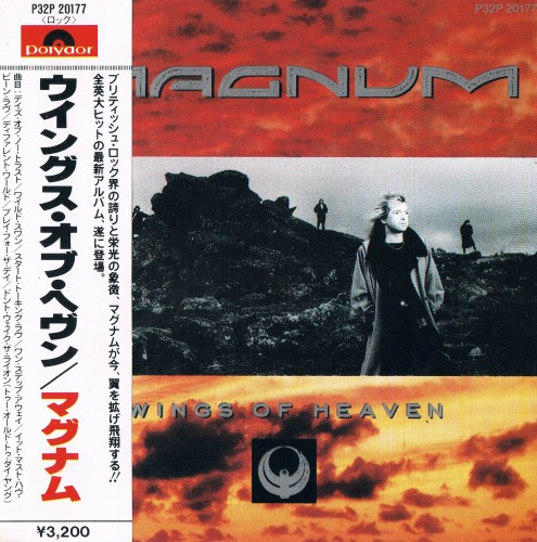 Magnum - Wings Of Heaven [Japanese Edition] (1988)