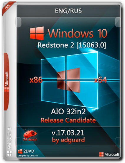 Windows 10 Redstone2 15063.0 RC x86/x64 AIO 32in2 Adguard (RUS/ENG/2017)