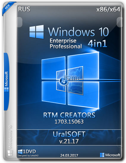 Windows 10 x86/x64 4in1 15063 RTM Creators v.21.17 (RUS/2017)