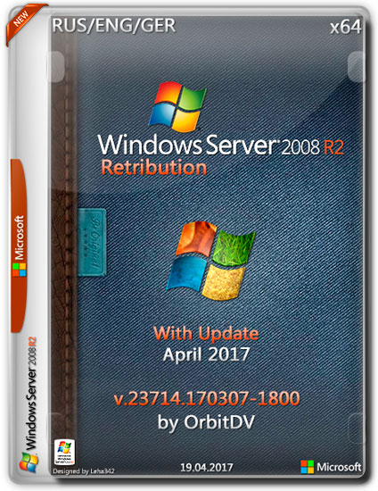 Windows DataCenter Server 2008 R2 x64 Retribution v.23714 by OrbitDV (RUS/ENG/GER/2017)