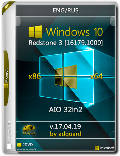 Windows 10 Redstone3 16179.1000 x86/x64 AIO 32in2 Adguard v.17.04.19 (RUS/ENG/2017)