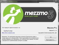 Conceiva Mezzmo Pro 5.1.1.0