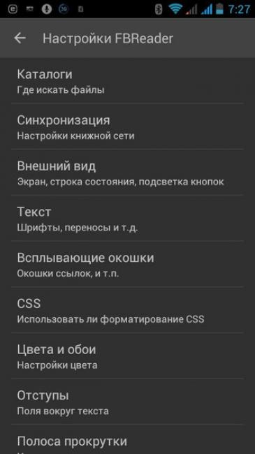 FBReader Premium 2.7.9 [Android]
