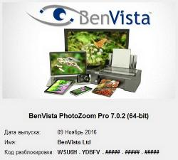 Benvista photozoom pro 7.0.2 portable. Скриншот №1