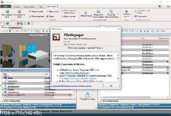 FileVoyager 17.1.1.0