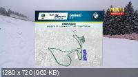 Биатлон. Кубок Мира 2016-17. 4-й этап. Оберхоф (Германия). Женщины. Масс-старт 12,5 км [08.01] (2017) HDTVRip 720p | 50 fps