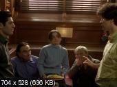 Американские кузены / American Cousins (2003)