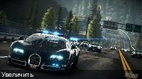 Need for speed: rivals. deluxe edition (2013/Rus/Repack). Скриншот №4