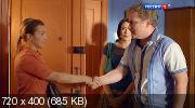 Василиса [01-06 из 60] (2016) HDTVRip от Files-x