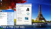 Windows x86/x64 StartSoft v.02-2017 (RUS)