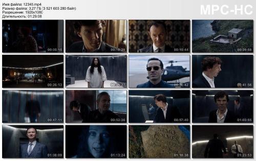 """Финальная серия сериала """"Шерлок"""" четвертый сезон - эпизоды"""