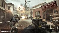 Call of Duty: Modern Warfare 3 (2011/RUS/RePack by xatab)