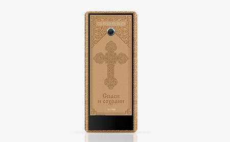 Патриарх Кирилл первым получит «православный» люксовый телефон