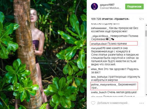 Беременная Полина Гагарина показала себя в купальнике: поклонники в восторге от милого фото певицы