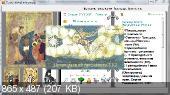 Православный ежедневник 2.6.2 + Portable