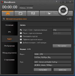 Bandicam 3.3.1.1191 RePack + Portable