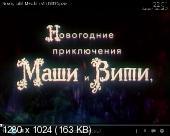 KODI Entertainment Center Portable 17.0 RC4 Krypton FoxxApp