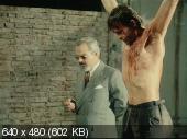 Пятая печать / Az otodik pecset (1976)
