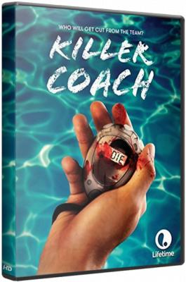 Тренер-убийца / Killer Coach (2016) HDTVRip 720р | L