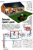 http://i90.fastpic.ru/thumb/2017/0204/0c/2145355fb5b8b23186b2622f0f16380c.jpeg