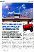 http://i90.fastpic.ru/thumb/2017/0204/16/14b0ee8a0164839d969a150b9f49a116.jpeg