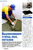 http://i90.fastpic.ru/thumb/2017/0204/39/53cf828ad955b82caae2a93c562d5339.jpeg