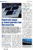 http://i90.fastpic.ru/thumb/2017/0204/62/6a281a1ec6b0a67b4a5c8fecaa81e062.jpeg