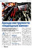 http://i90.fastpic.ru/thumb/2017/0204/62/b7441e33bed2006385c4fa5f7c9e3c62.jpeg