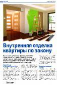http://i90.fastpic.ru/thumb/2017/0204/74/f28fb467df87107952ab69f93ce2ba74.jpeg