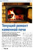 http://i90.fastpic.ru/thumb/2017/0204/a4/e5f867058eea25ed97395408e47caaa4.jpeg