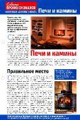 http://i90.fastpic.ru/thumb/2017/0204/ba/7cce89ddfa3a5b4f552039f8ee005eba.jpeg