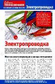 http://i90.fastpic.ru/thumb/2017/0204/c5/2df4892964af0f1b4fca5dc59e7a03c5.jpeg