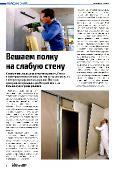 http://i90.fastpic.ru/thumb/2017/0204/cf/b6e284d9d971587c6cd383f6ab51edcf.jpeg