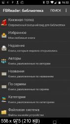 Сборник самых лучших приложений для Android v1 (08.01.2017/RUS/ENG)