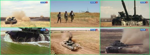 ПОЛИГОН. Дневники танкиста (2014)