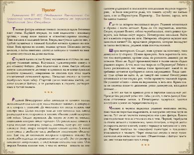 Серия книг - S.T.A.L.K.E.R. [188 томов] (2007-2016) FB2