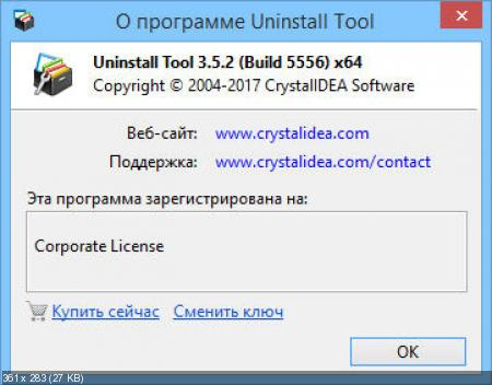 Uninstall Tool 3.5.2 Build 5556 Final RePack (& portable) by KpoJIuK