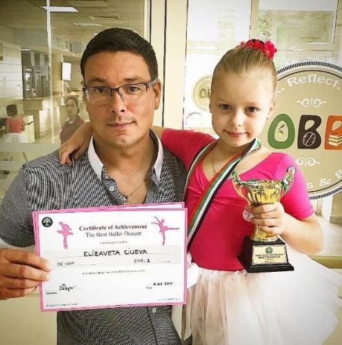 «Дом-2»: Андрей Чуев поздравил дочь с победой в балетном турнире