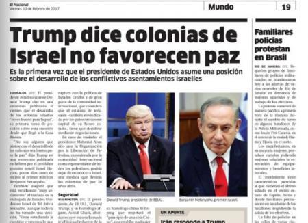 Неувязочка вышла: доминиканская газета перепутала Алека Болдуина в образе Трампа с самим президентом США