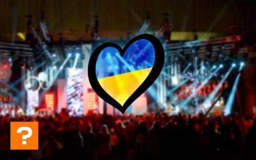 Киев анонсировал продажу билетов на Евровидение-2017, которого, скорее всего, не будет