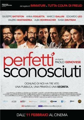 Идеальные незнакомцы / Perfetti sconosciuti (2016) Blu-Ray 1080p