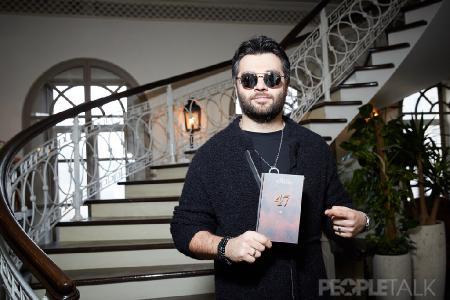 Алексей Чумаков представил новую книгу