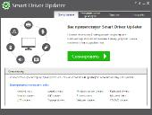 Smart Driver Updater 4.0.5 RePack (& Portable) by TryRooM (x86-x64) (2017) [Multi/Rus]