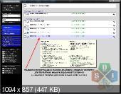 Snappy Driver Installer R535 / Драйверпаки 17021