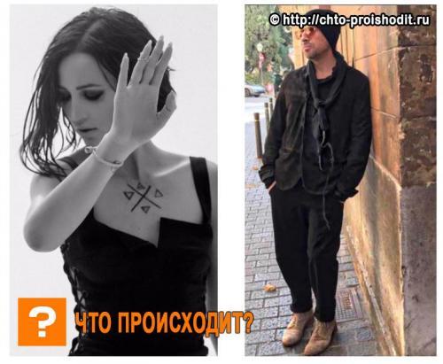 Ольга Бузова, Дмитрий Нагиев