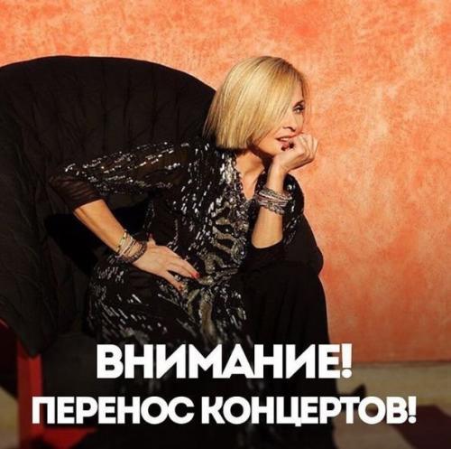 Певица Лайма Вайкуле отменила концерты после операции на ноге